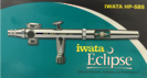 HP.SBS Iwata Eclipse Side Feed Air Brush 0.35mm